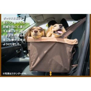 ペット・カー用品 ブースターボックス XL スタンダードタイプ (シートカバー