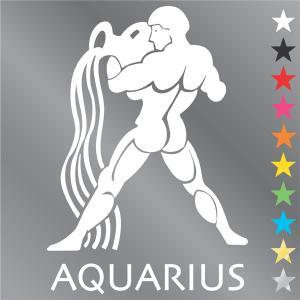 水瓶座 ステッカー  みずがめ座・aquarius|walajin-dog