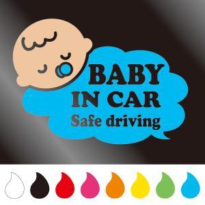 赤ちゃん ステッカー BABY IN CAR (Aタイプ)|walajin-dog