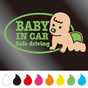 赤ちゃん ステッカー BABY IN CAR (Bタイプ)|walajin-dog