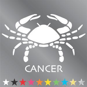 蟹座 ステッカー  かに座・cancer|walajin-dog