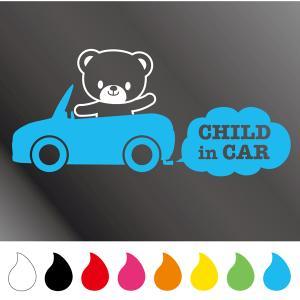 CHILD IN CAR  Aタイプ カー シール こども チャイルド 自動車 車 デカール ステッカー 車 walajin-dog