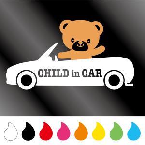 CHILD IN CAR  Bタイプ カー シール こども チャイルド 自動車 車 デカール ステッカー 車 walajin-dog