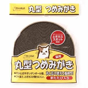 丸型つめみがき|walajin-dog