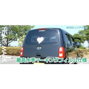 車 ステッカー ハート (ハートのシール)|walajin-dog|04