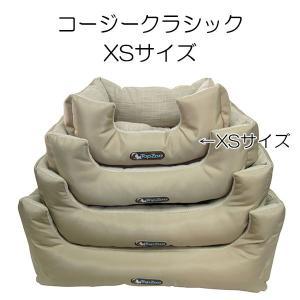 TopZoo ドゥドゥ コージー クラシック XSサイズ マット ベッド ペット 犬 猫 walajin-dog
