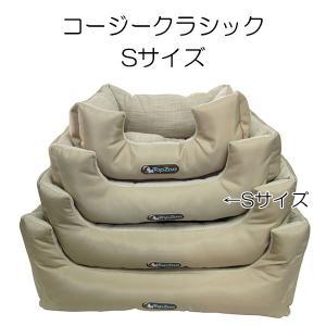 TopZoo ドゥドゥ コージー クラシック Sサイズ マット ベッド ペット 犬 猫 walajin-dog