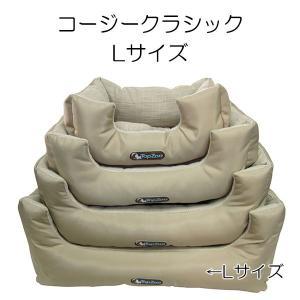 TopZoo ドゥドゥ コージー クラシック Lサイズ マット ベッド ペット 犬 猫 walajin-dog