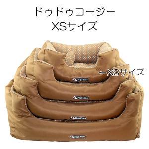 TopZoo ドゥドゥ コージー チョコレート XSサイズ マット ベッド ペット 犬 猫 walajin-dog