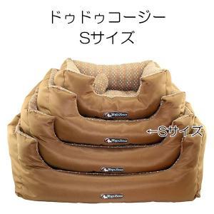 TopZoo ドゥドゥ コージー チョコレート Sサイズ マット ベッド ペット 犬 猫 walajin-dog