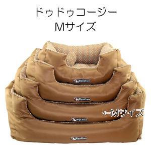 TopZoo ドゥドゥ コージー チョコレート Mサイズ マット ベッド ペット 犬 猫 walajin-dog