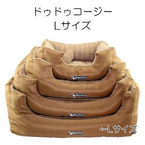 TopZoo ドゥドゥ コージー チョコレート Lサイズ マット ベッド ペット 犬 猫 walajin-dog