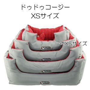 TopZoo ドゥドゥ コージー ラズベリー XSサイズ マット ベッド ペット 犬 猫 walajin-dog
