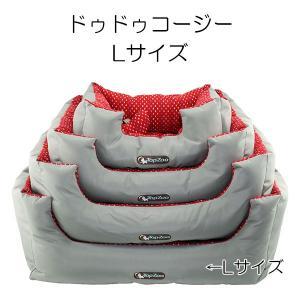 TopZoo ドゥドゥ コージー ラズベリー Lサイズ マット ベッド ペット 犬 猫 walajin-dog