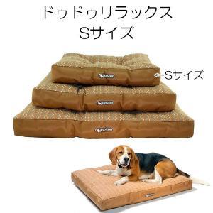 TopZoo ドゥドゥ リラックス チョコレート Sサイズ マット ベッド ペット 犬 猫 walajin-dog