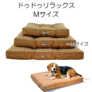TopZoo ドゥドゥ リラックス チョコレート Mサイズ マット ベッド ペット 犬 猫 walajin-dog