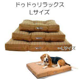 TopZoo ドゥドゥ リラックス チョコレート Lサイズ マット ベッド ペット 犬 猫 walajin-dog