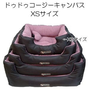 TopZoo ドゥドゥコージーキャンバス ピンク XSサイズ マット ベッド ペット 犬 猫 walajin-dog