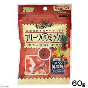 乳酸菌付きおやつセレクトフルーツ5ミックス walajin-dog