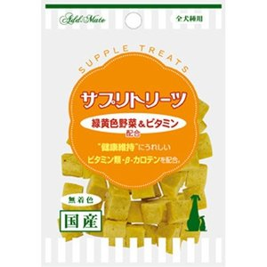 ヤマヒサ アドメイト 犬用おやつ サプリトリーツ 緑黄色野菜&ビタミン配合 30g walajin-dog
