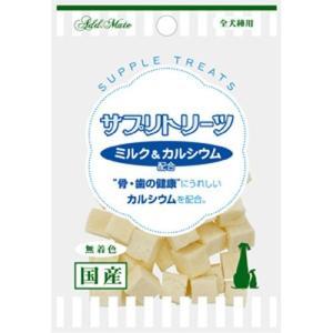 ヤマヒサ アドメイト 犬用おやつ サプリトリーツ ミルク&カルシウム配合 30g walajin-dog