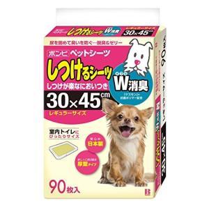 ボンビアルコン  Bonbi  しつけるシーツ W消臭 レギュラー 90枚入 jl|walajin-dog