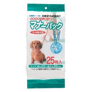 ボンビアルコン  Bonbi  マナーパック 25枚入|walajin-dog