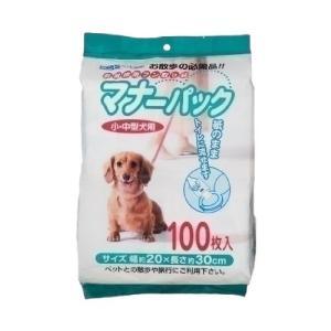 ボンビアルコン マナーパック 100枚入|walajin-dog