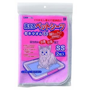 ボンビアルコン 洗えるシーツ SS ピンク|walajin-dog