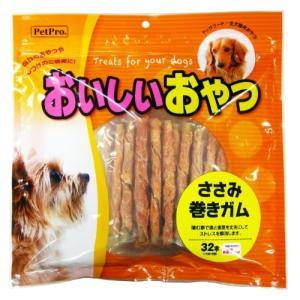 ペットプロ おいしいおやつ ささみ巻きガム 32本入 walajin-dog