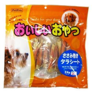 ペットプロ おいしいおやつ ささみ巻きタラシート 24個入 walajin-dog