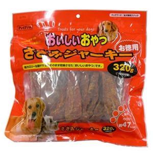 ペットプロ おいしいおやつ ささみジャーキー 320g walajin-dog