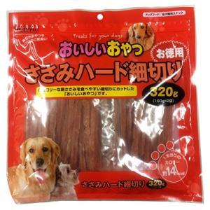 ペットプロ おいしいおやつ ささみハード細切 320g walajin-dog