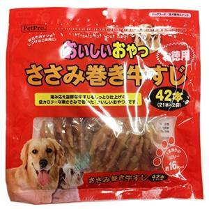 ペットプロ おいしいおやつ ささみ巻き牛すじ お徳用 42本 21本、 2袋 walajin-dog