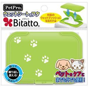ペットプロ ペット用ビタット グリーン|walajin-dog