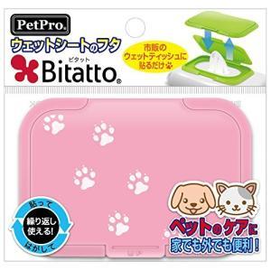 ペットプロ ペット用ビタット ピンク|walajin-dog