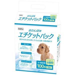 ペットプロ おさんぽ用エチケットパック 110枚入|walajin-dog