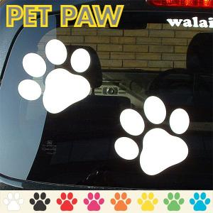 車 ステッカー ペットPAW(足跡)|walajin-dog