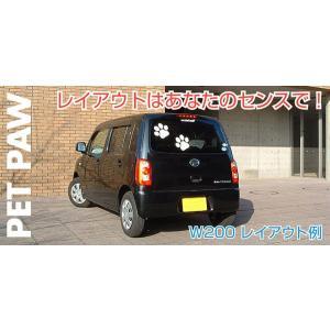 車 ステッカー ペットPAW(足跡)|walajin-dog|04