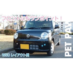 車 ステッカー ペットPAW(足跡)|walajin-dog|05