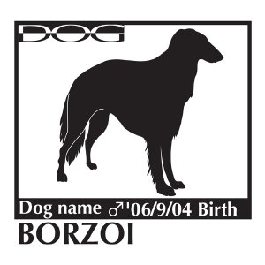 犬 ステッカーA ボルゾイ Lサイズ|walajin-dog