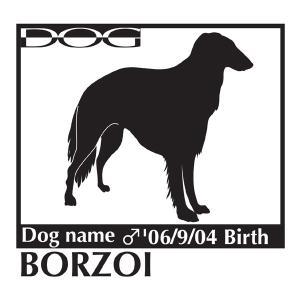 犬 ステッカーA ボルゾイ Mサイズ|walajin-dog