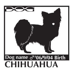 犬 ステッカーA チワワ ロング 横向きMサイズ|walajin-dog