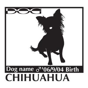 犬 ステッカーA チワワ ロング お座りMサイズ|walajin-dog