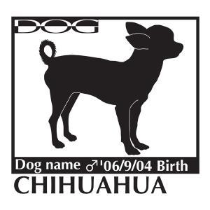 犬 ステッカーA チワワ スムース 横向きLサイズ|walajin-dog