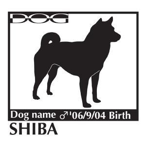 犬 ステッカーA 柴 Lサイズ|walajin-dog