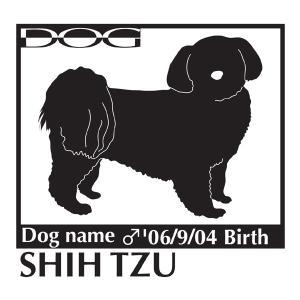 犬 ステッカーA シーズー Mサイズ walajin-dog