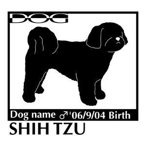 犬 ステッカーA シーズー NEW横向きLサイズ walajin-dog