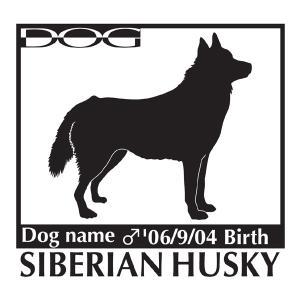 ドッグステッカーA シベリアンハスキーの犬グッズ Mサイズ|walajin-dog