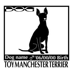犬 ステッカーA トイマンチェスターテリア お座りMサイズ walajin-dog